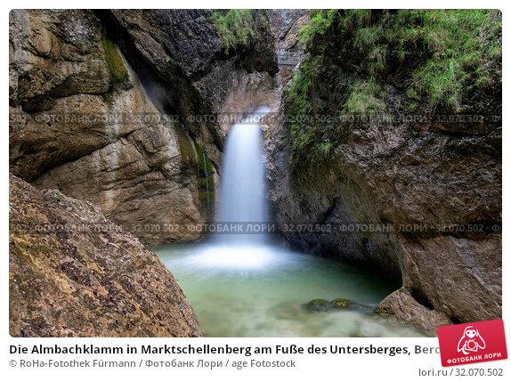 Die Almbachklamm in Marktschellenberg am Fuße des Untersberges, Berchtesgaden, Bayern. Стоковое фото, фотограф RoHa-Fotothek Fürmann / age Fotostock / Фотобанк Лори