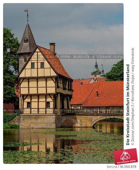 Die Kreisstadt Steinfurt im Münsterland. Стоковое фото, фотограф Zoonar.com/Stephan S / easy Fotostock / Фотобанк Лори