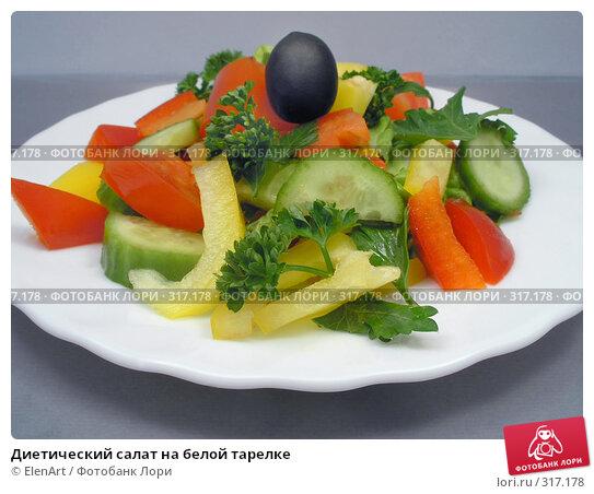 Диетический салат на белой тарелке, фото № 317178, снято 25 октября 2016 г. (c) ElenArt / Фотобанк Лори