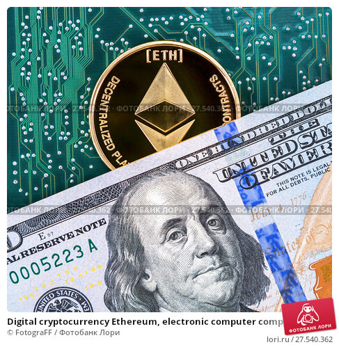 Купить «Digital cryptocurrency Ethereum, electronic computer component and american dollars. Business concept of virtual money», фото № 27540362, снято 20 января 2018 г. (c) FotograFF / Фотобанк Лори