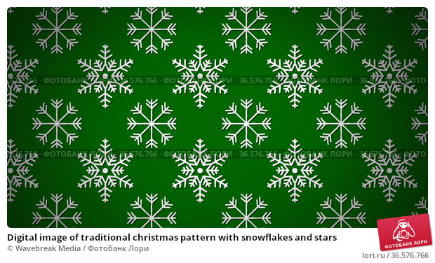 Digital image of traditional christmas pattern with snowflakes and stars. Стоковое фото, агентство Wavebreak Media / Фотобанк Лори