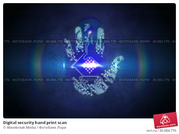 Купить «Digital security hand print scan», фото № 30084770, снято 29 мая 2014 г. (c) Wavebreak Media / Фотобанк Лори
