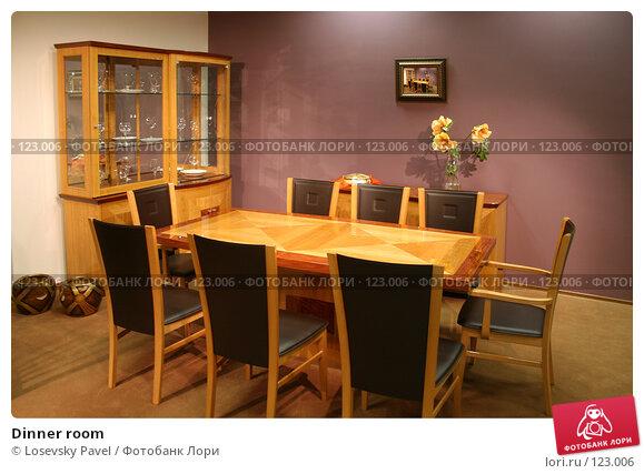 Dinner room, фото № 123006, снято 24 марта 2006 г. (c) Losevsky Pavel / Фотобанк Лори