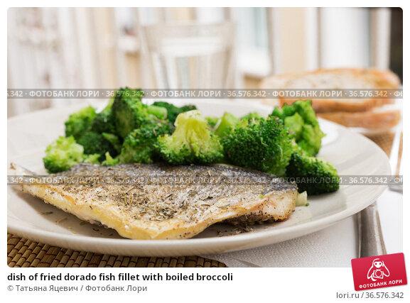 dish of fried dorado fish fillet with boiled broccoli. Стоковое фото, фотограф Татьяна Яцевич / Фотобанк Лори