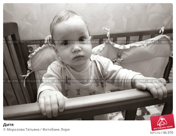 Купить «Дитя», фото № 46970, снято 5 января 2006 г. (c) Морозова Татьяна / Фотобанк Лори