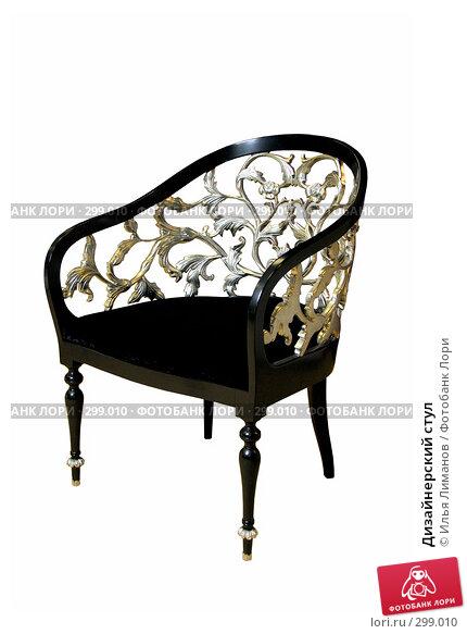 Дизайнерский стул, фото № 299010, снято 7 марта 2007 г. (c) Илья Лиманов / Фотобанк Лори
