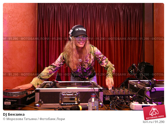 Купить «DJ Бензина», фото № 91290, снято 2 сентября 2006 г. (c) Морозова Татьяна / Фотобанк Лори