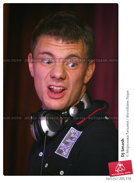 DJ Smash, фото № 205154, снято 3 сентября 2006 г. (c) Морозова Татьяна / Фотобанк Лори