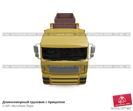 Длинномерный грузовик с прицепом, иллюстрация № 217462 (c) ИЛ / Фотобанк Лори