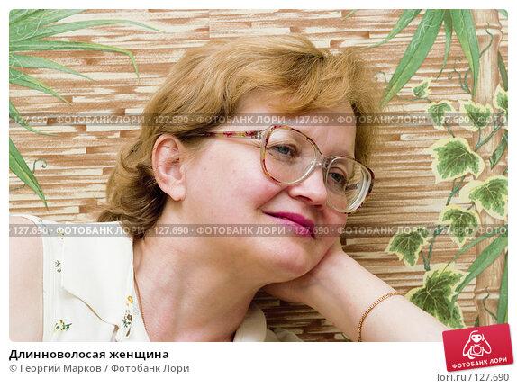 Длинноволосая женщина, фото № 127690, снято 18 июня 2006 г. (c) Георгий Марков / Фотобанк Лори