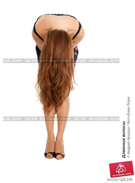 Длинные волосы, фото № 325378, снято 7 мая 2008 г. (c) Андрей Аркуша / Фотобанк Лори