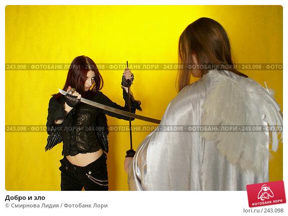 Купить «Добро и зло», фото № 243098, снято 29 марта 2008 г. (c) Смирнова Лидия / Фотобанк Лори