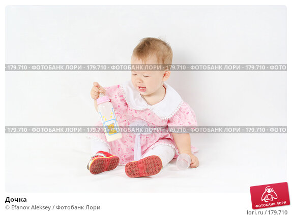 Дочка, фото № 179710, снято 19 августа 2007 г. (c) Efanov Aleksey / Фотобанк Лори