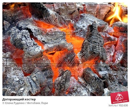 Догорающий костер, фото № 102630, снято 24 июля 2017 г. (c) Елена Руденко / Фотобанк Лори