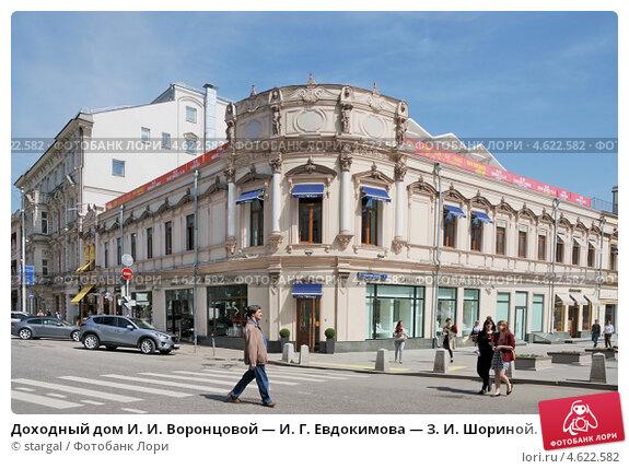 https://prv2.lori-images.net/dohodnyi-dom-i-i-vorontsovoi-i-g-evdokimova-z-i-shorinoi-0004622582-preview.jpg