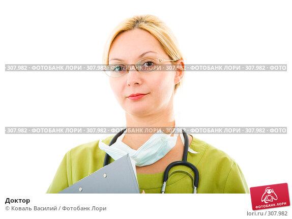 Доктор, фото № 307982, снято 18 января 2008 г. (c) Коваль Василий / Фотобанк Лори