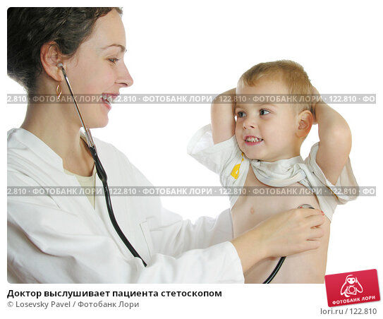 Доктор выслушивает пациента стетоскопом, фото № 122810, снято 19 октября 2005 г. (c) Losevsky Pavel / Фотобанк Лори