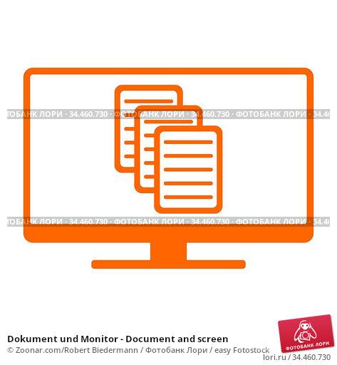 Dokument und Monitor - Document and screen. Стоковое фото, фотограф Zoonar.com/Robert Biedermann / easy Fotostock / Фотобанк Лори