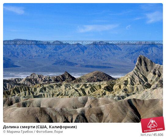 Купить «Долина смерти (США, Калифорния)», фото № 45606, снято 22 ноября 2005 г. (c) Марина Грибок / Фотобанк Лори