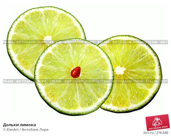 Дольки лимона, фото № 218646, снято 10 декабря 2016 г. (c) ElenArt / Фотобанк Лори