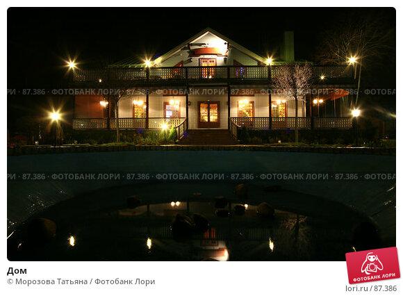 Купить «Дом», фото № 87386, снято 6 января 2007 г. (c) Морозова Татьяна / Фотобанк Лори