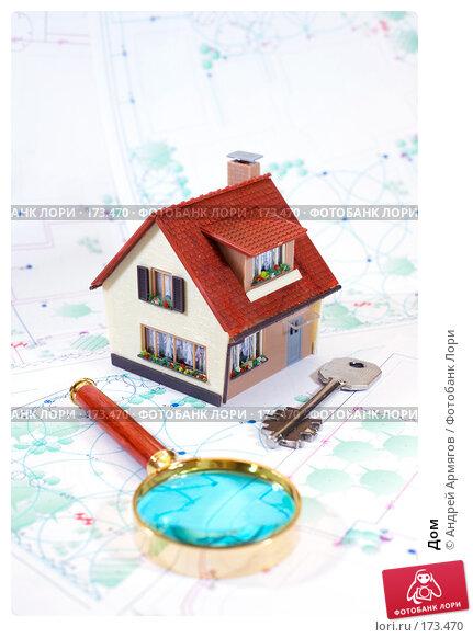 Купить «Дом», фото № 173470, снято 10 января 2008 г. (c) Андрей Армягов / Фотобанк Лори