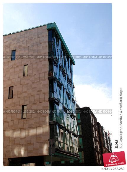 Дом, фото № 262282, снято 22 апреля 2008 г. (c) Лифанцева Елена / Фотобанк Лори