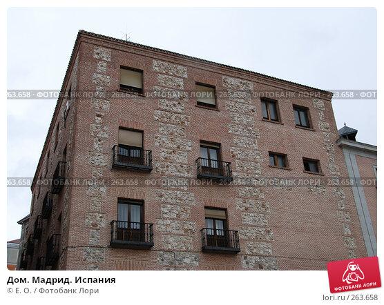 Дом. Мадрид. Испания, фото № 263658, снято 19 апреля 2008 г. (c) Екатерина Овсянникова / Фотобанк Лори