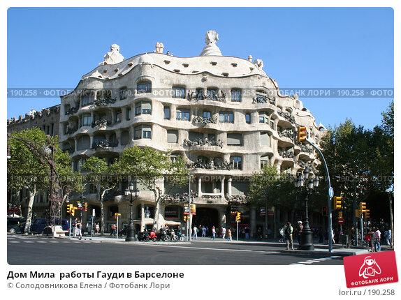 Дом Мила  работы Гауди в Барселоне, фото № 190258, снято 20 сентября 2005 г. (c) Солодовникова Елена / Фотобанк Лори