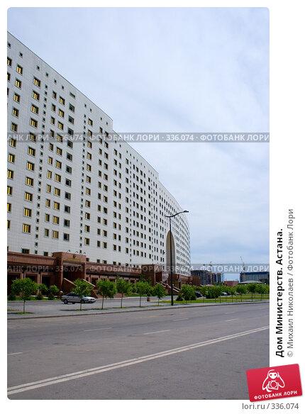 Дом Министерств. Астана., фото № 336074, снято 15 июня 2008 г. (c) Михаил Николаев / Фотобанк Лори