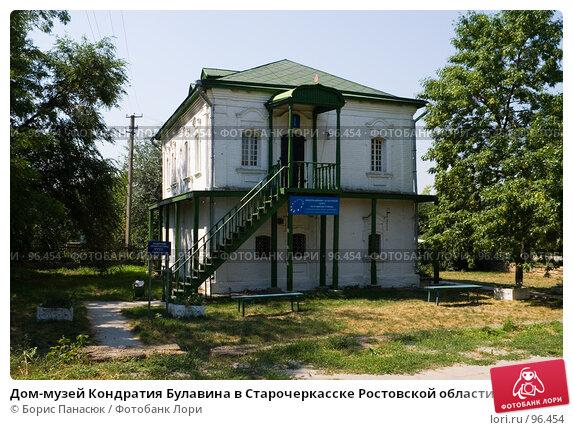 Дом-музей Кондратия Булавина в Старочеркасске Ростовской области, фото № 96454, снято 28 июля 2007 г. (c) Борис Панасюк / Фотобанк Лори