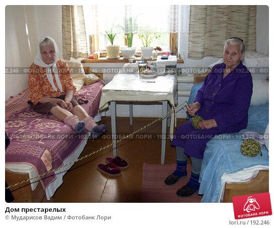 Дом престарелых, фото № 192246, снято 21 сентября 2005 г. (c) Мударисов Вадим / Фотобанк Лори