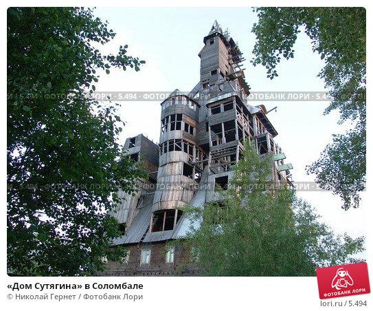 «Дом Сутягина» в Соломбале, фото № 5494, снято 6 июля 2005 г. (c) Николай Гернет / Фотобанк Лори