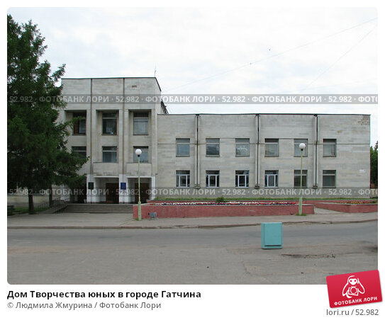 Дом Творчества юных в городе Гатчина, фото № 52982, снято 11 июня 2007 г. (c) Людмила Жмурина / Фотобанк Лори