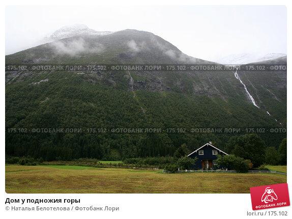 Дом у подножия горы, фото № 175102, снято 28 августа 2007 г. (c) Наталья Белотелова / Фотобанк Лори