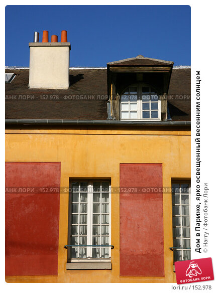 Дом в Париже, ярко освещенный весенним солнцем, фото № 152978, снято 1 марта 2006 г. (c) Harry / Фотобанк Лори