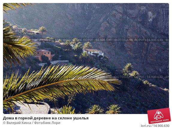 Купить «Дома в горной деревне на склоне ушелья», фото № 14900630, снято 11 сентября 2015 г. (c) Валерий Киоса / Фотобанк Лори