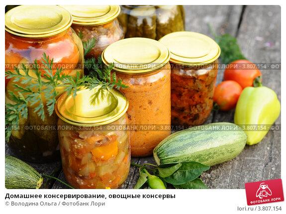Купить «Домашнее консервирование, овощные консервы», фото № 3807154, снято 2 августа 2012 г. (c) Володина Ольга / Фотобанк Лори