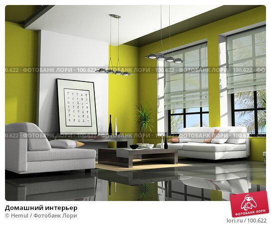Домашний интерьер, иллюстрация № 100622 (c) Hemul / Фотобанк Лори