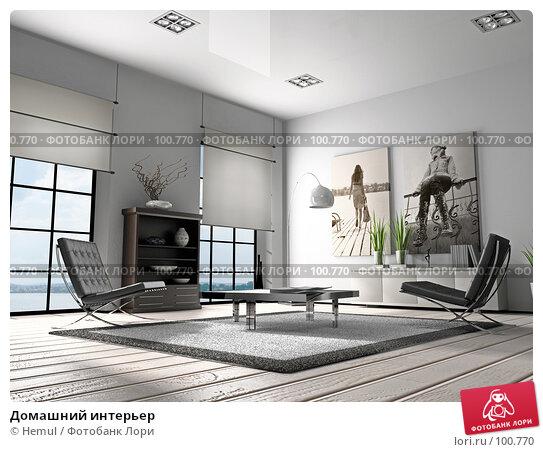 Домашний интерьер, иллюстрация № 100770 (c) Hemul / Фотобанк Лори