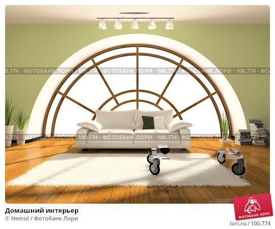 Домашний интерьер, иллюстрация № 100774 (c) Hemul / Фотобанк Лори
