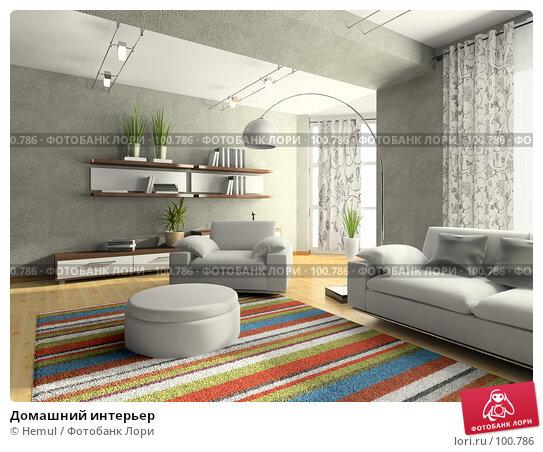 Домашний интерьер, иллюстрация № 100786 (c) Hemul / Фотобанк Лори