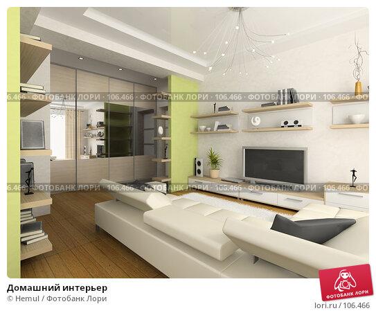 Домашний интерьер, иллюстрация № 106466 (c) Hemul / Фотобанк Лори
