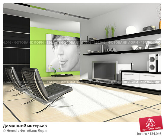 Домашний интерьер, иллюстрация № 134046 (c) Hemul / Фотобанк Лори