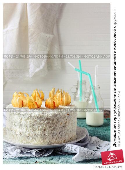 Торт зимняя вишня картинки