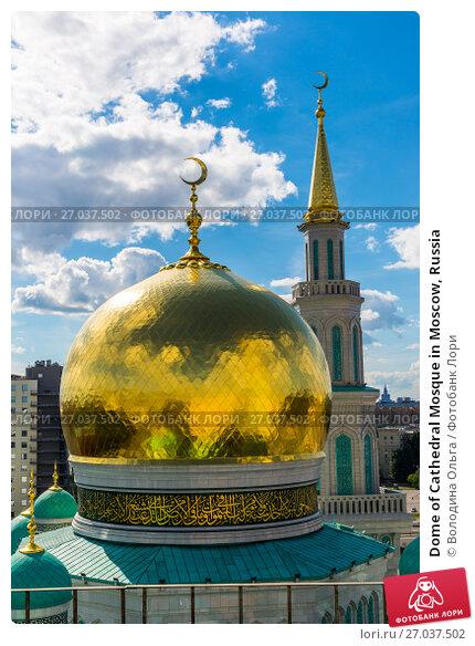 Купить «Dome of Cathedral Mosque in Moscow, Russia», фото № 27037502, снято 24 июля 2017 г. (c) Володина Ольга / Фотобанк Лори