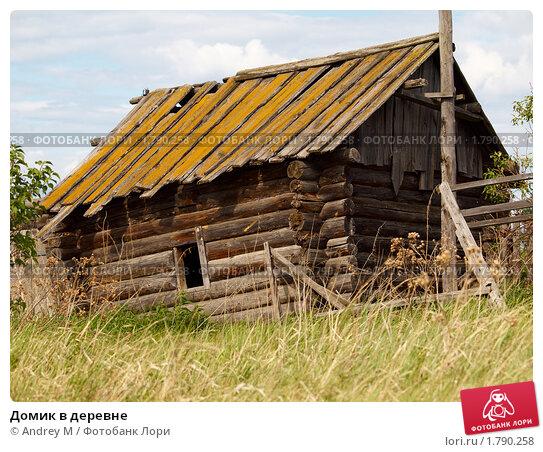 Casa nel villaggio Intragna acquistare