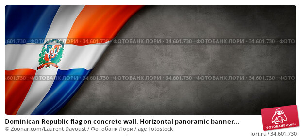 Dominican Republic flag on concrete wall. Horizontal panoramic banner... Стоковое фото, фотограф Zoonar.com/Laurent Davoust / age Fotostock / Фотобанк Лори
