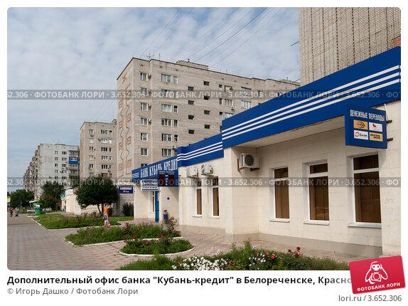 Форте банк кредиты казахстан