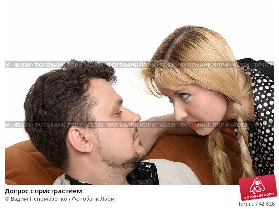 Допрос с пристрастием, фото № 42626, снято 5 мая 2007 г. (c) Вадим Пономаренко / Фотобанк Лори